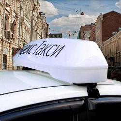 Лайтбокс Яндекс Такси / Шашка Яндекс 2020