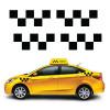 Наклейки шашечки на крылья как у Яндекс Такси